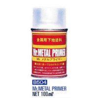 APPRET PRIMER POUR METAL (EN BOMBE 88ML)