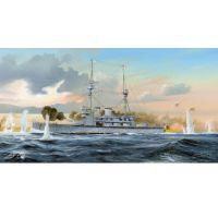 Cuirassé HMS Lord Nelson