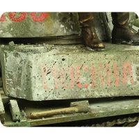 Produit effet salissures de boue russe (weathering effects)