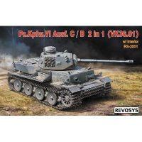 Char Panzer VI Sd.Kpfw.VI version C/B