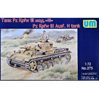 Char Panzer III Pz.Kpfw.III version N