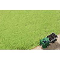 Flocage fibres 4,5mm herbe vert clair (20g)